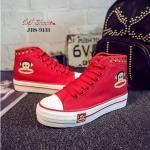 รองเท้าผ้าใบ Style Paul Frank (สีแดง)