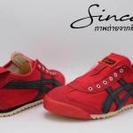 รองเท้า Onitsuka Slip On (สีแดง)