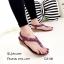 รองเท้าแตะหนีบเสริมส้น (สีครีม) thumbnail 3