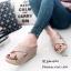 รองเท้าส้นเตารีดสวมไข้ว (สีครีม) thumbnail 1
