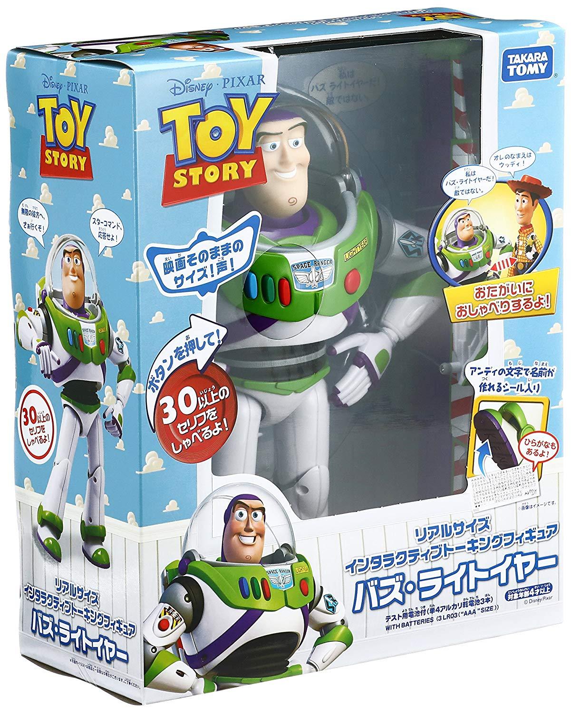 New Disney//Pixar Toy Story Talking Buzz Lightyear Figure