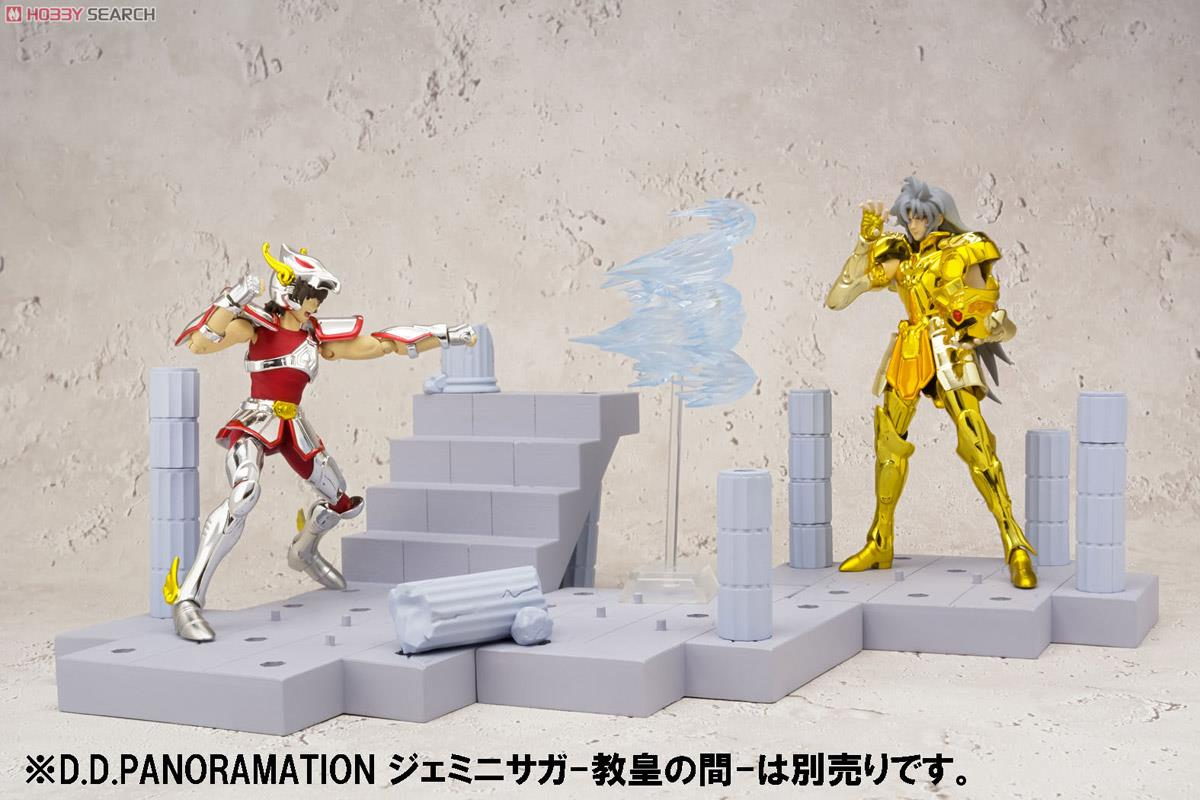 SAINT SEIYA Panoramation Pegasus Seiya Meteor Fist Figure Bandai D.D