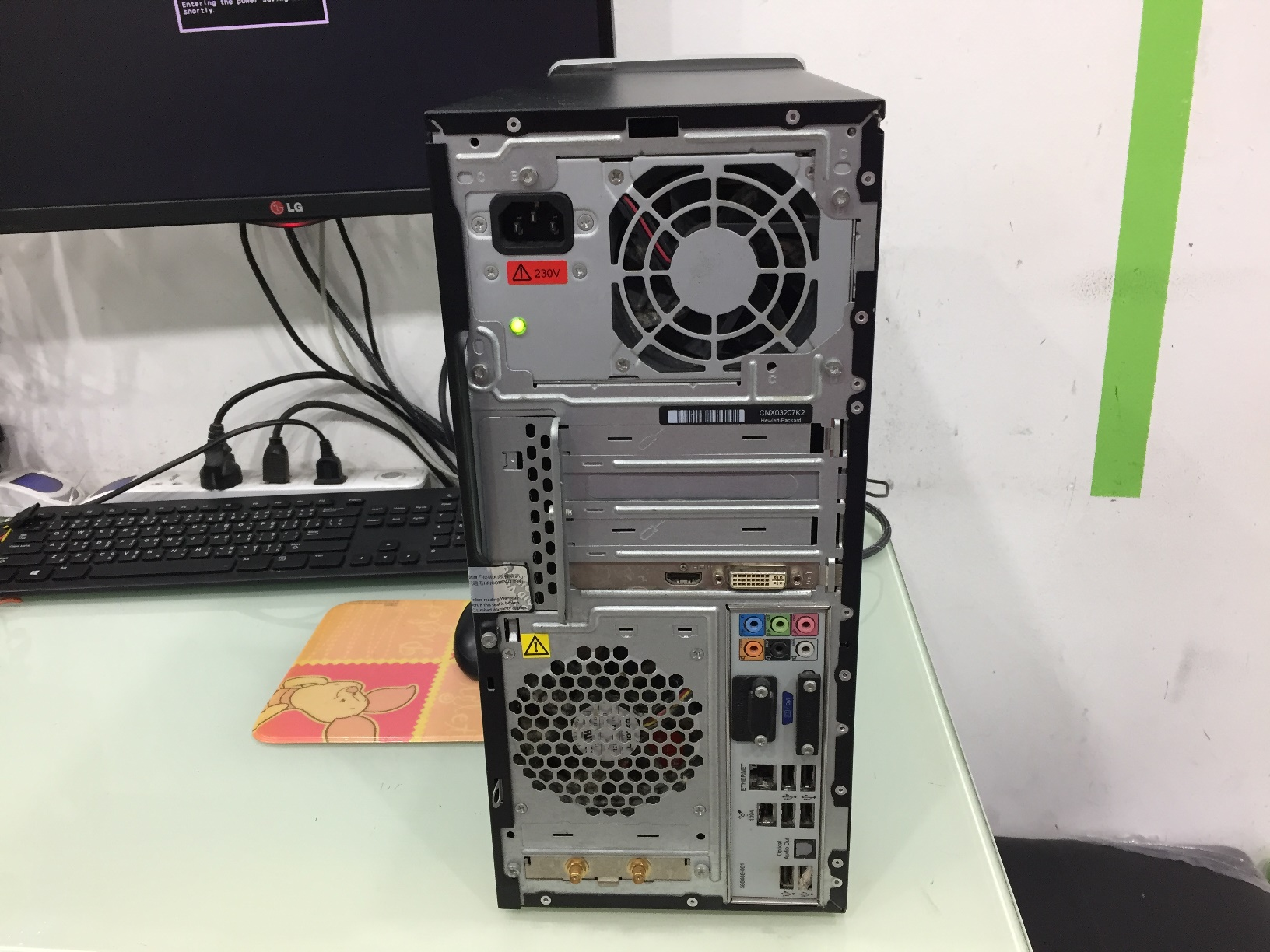 HP Pavilion P6682L i5-650